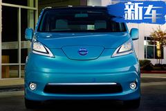 日产电动MPV曝光 产能大涨126%/与别克GL8同级