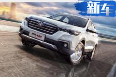 "奔腾全新SUV定名""T99"" 搭2.0T引擎/下半年上市"
