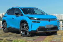 广汽新能源Aion V售15.96万起 比特斯拉更智能