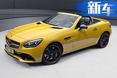 奔驰新款SLC车型上市 明年春天交付/提供3种动力