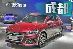 2018成都车展 北京现代首款旅行车逸行实拍