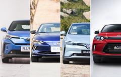 续航超400km最低11万 合资新能源车这四款都不错