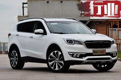 开门红!捷途1月销量增18% X70 Coupe即将上市