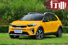 起亚销量涨11% 新SUV首次破万/连续5个月增长
