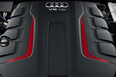 奥迪A8 4.0T V8车型即将停产!混动系统将取代