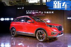 奔腾销量增长105% 新SUV于26日上市-将成爆款