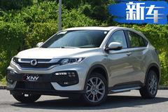 东风本田X-NV纯电SUV 4天后上市续航超400km
