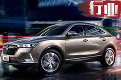 宝沃汽车1-9月份销量跌19% 全新SUV月销百辆!