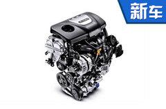 北京现代将投产2款小排量增压引擎 7款车搭载