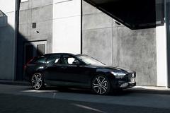 海外版沃尔沃V90售价曝光!40.79万起 多车型可选