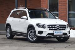 奔驰GLB入门版29.28万起售 现款车型最高涨4千元