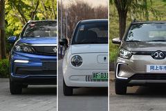 8万块买纯电动代步车推荐,这三款里面哪款好?
