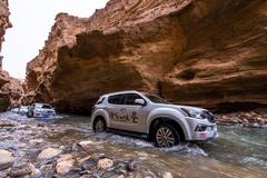 江西五十铃穿越昆仑大峡谷,探江源访珠峰飞雁