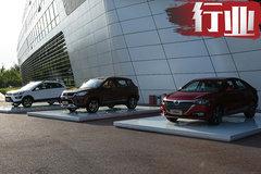 北汽今年将推出4款新车 3款高端SUV+B级轿车