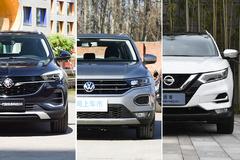 昂科拉GX/探歌/逍客,谁才是15万SUV的最佳选择?