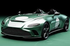 阿斯顿·马丁定制版跑车官图 搭V12/经典绿色涂装