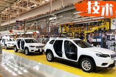 这才是真正的超级工厂 Jeep长沙工厂的高水准让人惊叹