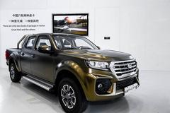 国六皮卡成主流  长城占比65%  下半年国五车禁止生产
