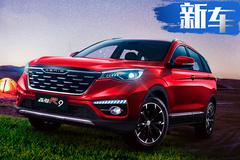 一汽全新SUV换奇瑞1.6T发动机 动力超大众途观L