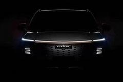 哈弗全新SUV概念车发布 配贯穿灯组 搭1.5T混动