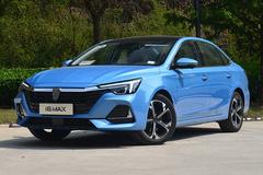 荣威i6 MAX燃油版买哪款更合适?选顶配性价比最高