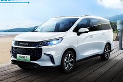 """上汽大通发布""""EUNIQ""""新能源品牌 至少推15款新车"""