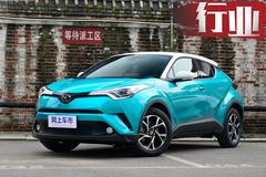 广汽丰田上半年销量增长22% 凯美瑞双擎大涨55%