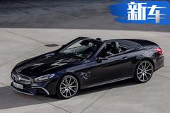 奔驰SL跑车将推全新车型 88万元起售/3月亮相