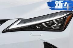 雷克萨斯紧凑型轿车接替CT 新平台打造/推纯电动版