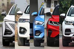 10万就能买的国产运动型SUV 这5款潮人们都在看