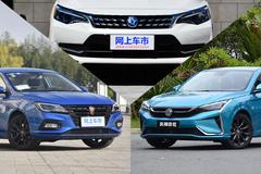 喜迎汽车消费政策 10万元入门级家轿该怎么选?
