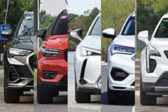 想买豪华SUV?最低不到20万-动力颜值都不错!