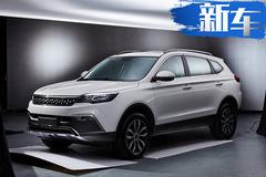 猎豹新SUV配奔驰S级内饰 2.0T动力只卖9万多