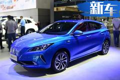 长安10款新车曝光 电动车超多7座SUV只卖15万