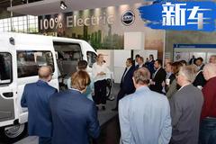 上汽大通纯电EV80德国上市 续航里程创行业纪录