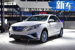 东风风行景逸S50EV正式上市 补贴后售价11.59万