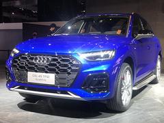 奥迪新款Q5L正式发布 车身加长加大有望5月上市