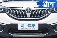 """新中华V3换""""大排量""""发动机 最高涨1.12万!"""