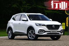 MG名爵今年再推5款新车 打造更多高性能产品