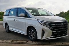 广汽传祺新款GM8更名M8 外观调整 预计11月上市