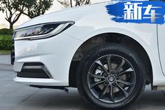 比亚迪全新秦燃油&EV上市 5.99万起售 颜值更高