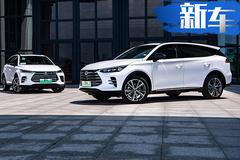 比亚迪唐新车型上市 入门价降一万 售22.99万元