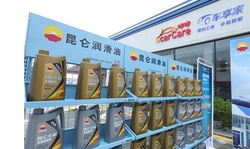 中国石油集团 上汽集团战略合作一周年-图2