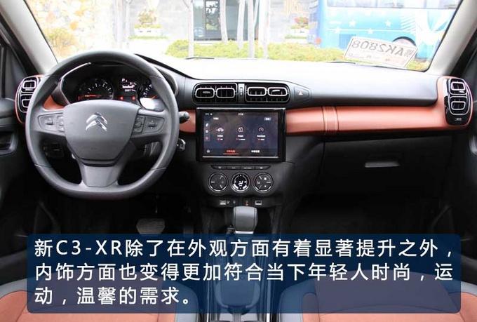 在丽江风花雪月的一日 幸亏开着这辆雪铁龙SUV-图9