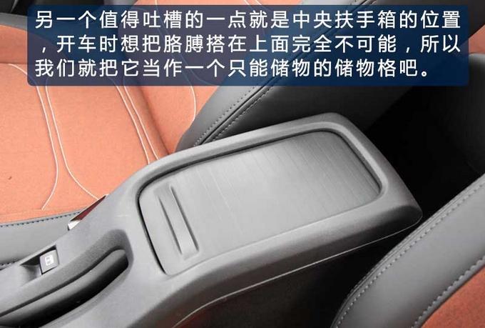 在丽江风花雪月的一日 幸亏开着这辆雪铁龙SUV-图15