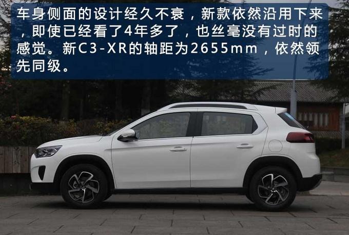 在丽江风花雪月的一日 幸亏开着这辆雪铁龙SUV-图6