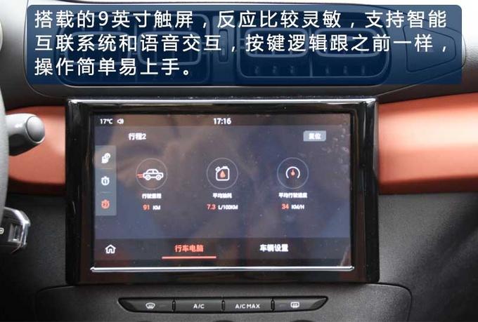 在丽江风花雪月的一日 幸亏开着这辆雪铁龙SUV-图12