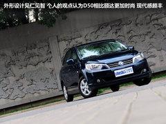 东风日产  D50 1.6 AT